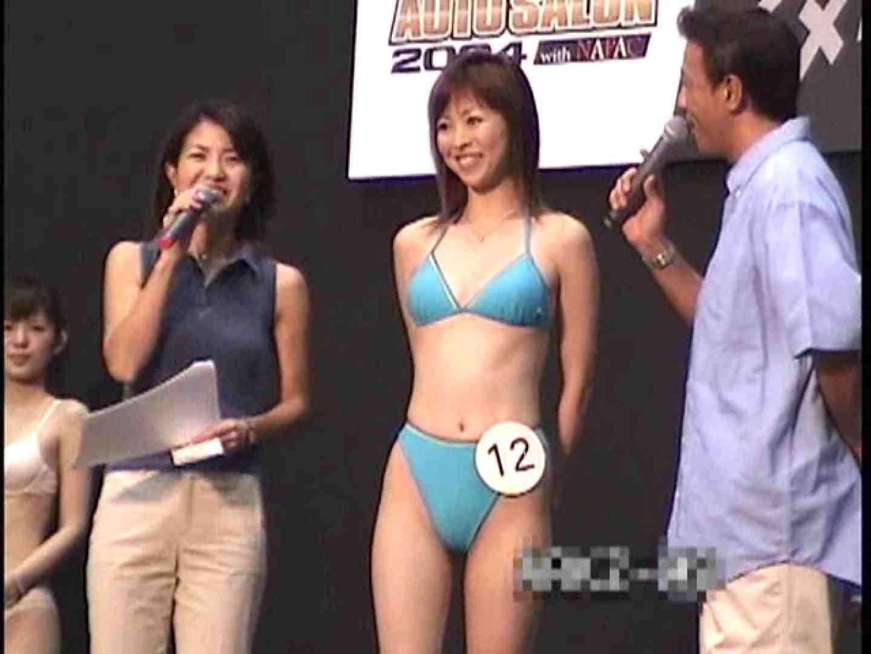 ミスコン極秘潜入撮影Vol.3 美女 覗きワレメ動画紹介 67pic 3