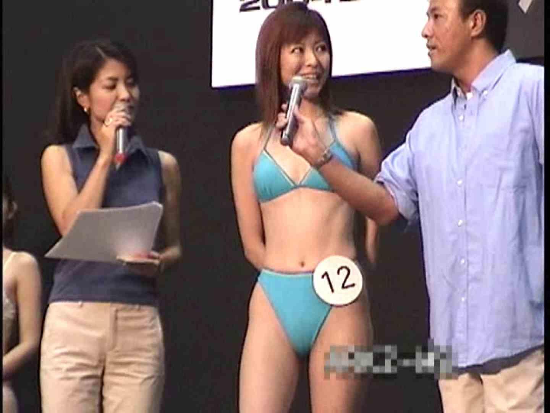 ミスコン極秘潜入撮影Vol.3 潜入 盗み撮りオマンコ動画キャプチャ 67pic 4