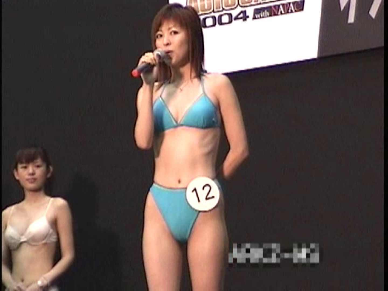 ミスコン極秘潜入撮影Vol.3 盗撮  67pic 20