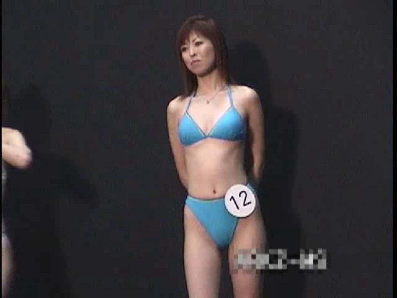 ミスコン極秘潜入撮影Vol.3 潜入 盗み撮りオマンコ動画キャプチャ 67pic 39