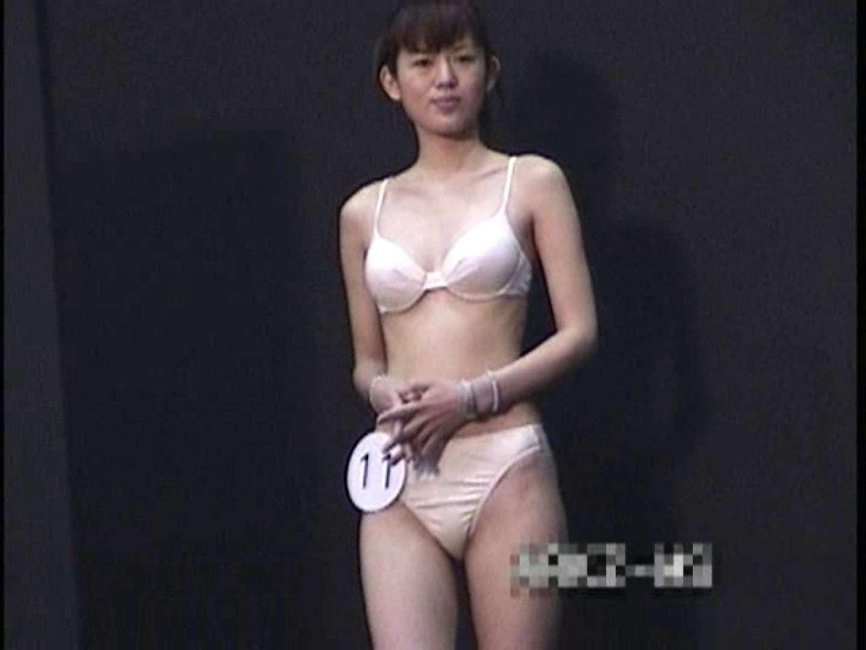 ミスコン極秘潜入撮影Vol.3 潜入 盗み撮りオマンコ動画キャプチャ 67pic 44
