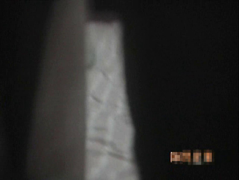 盗撮! スキマ小僧Vol.8 入浴中のオンナ 盗み撮り動画キャプチャ 44pic 29