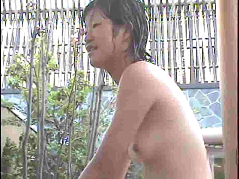 ギャル友みんなで入浴中!Vol.2 巨乳 ワレメ無修正動画無料 40pic 2