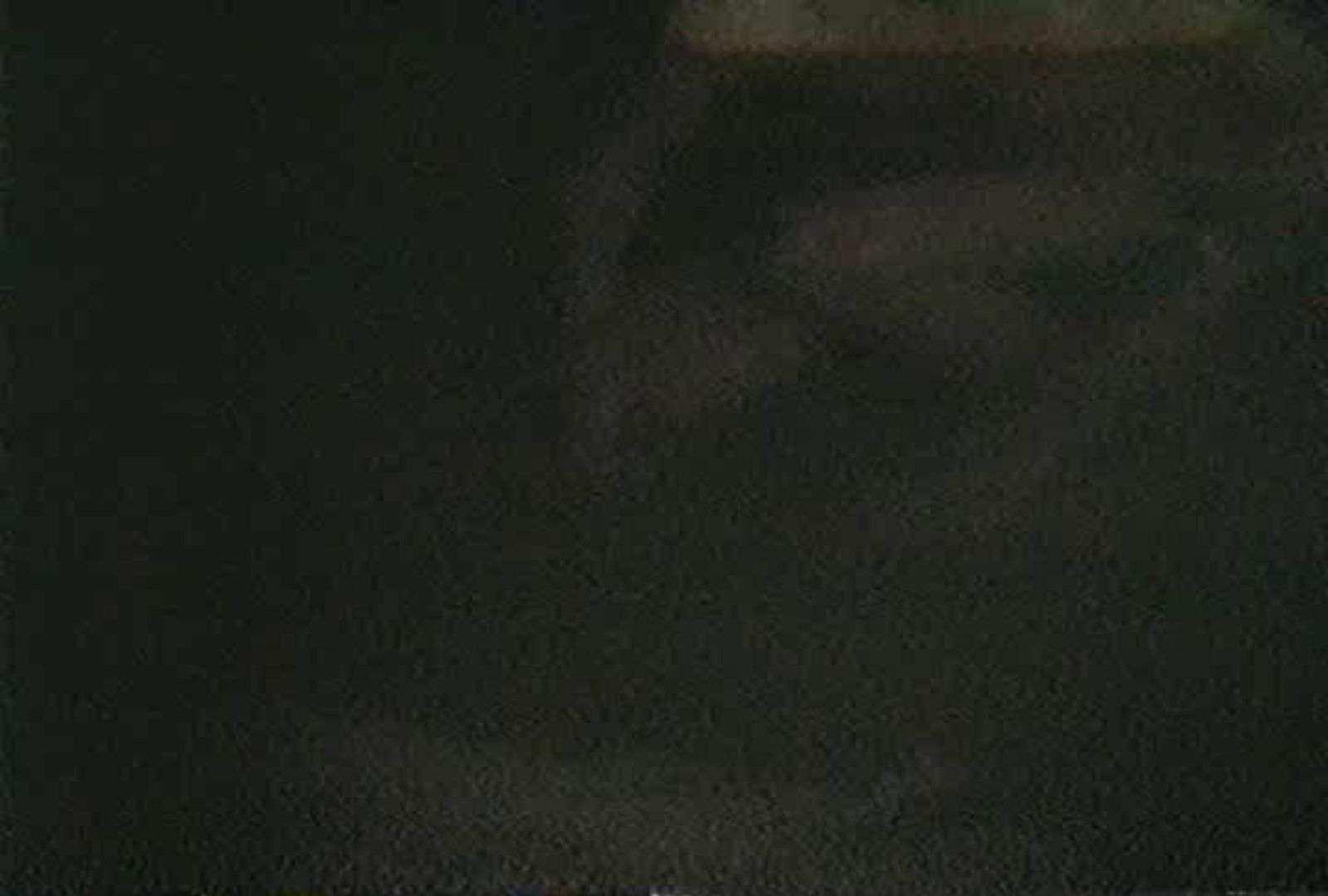巨乳 乳首:WAC 露天風呂Vol.4:ピープフォックス(盗撮狐)