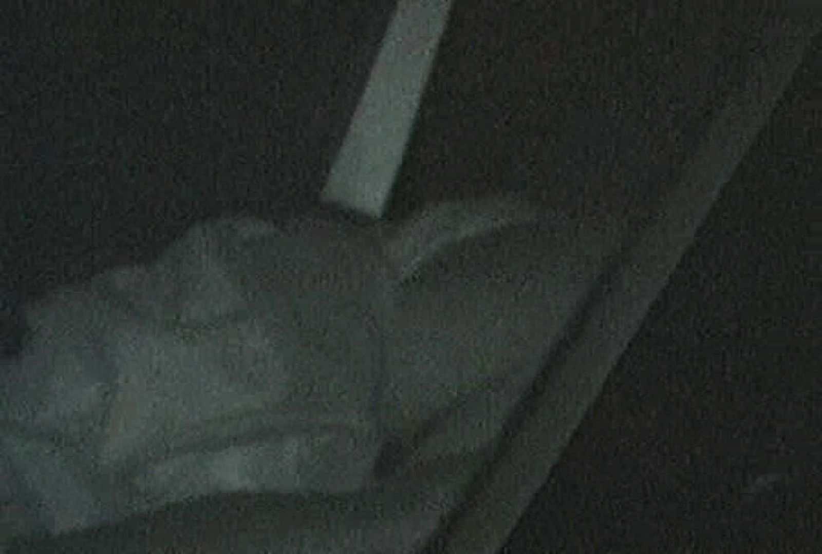 充血監督の深夜の運動会Vol.72 OLの実態 隠し撮りAV無料 59pic 44