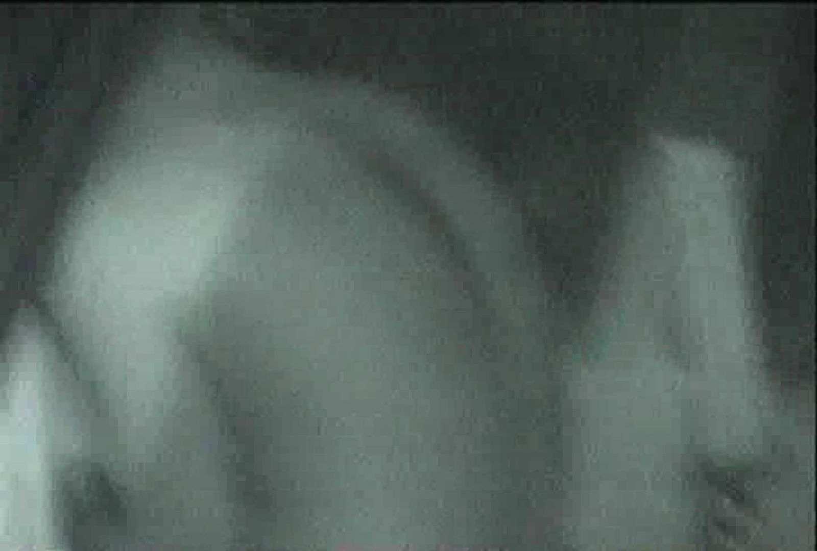 充血監督の深夜の運動会Vol.81 セックス  53pic 51