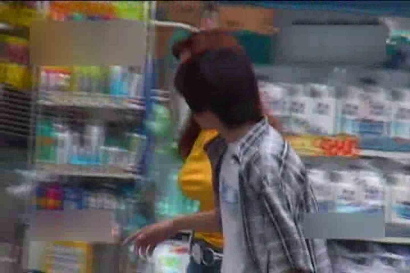 THE kyonyu Vol.4 OLの実態 盗撮アダルト動画キャプチャ 83pic 38
