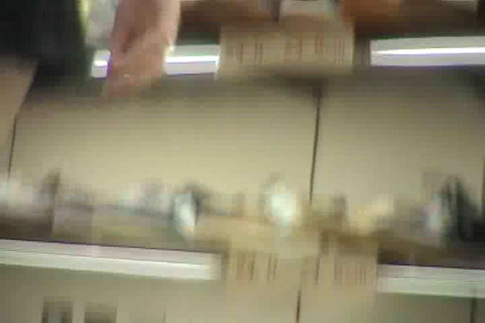 パンチラ局部接写!低空飛行Vol.12 チラ 盗撮アダルト動画キャプチャ 86pic 46