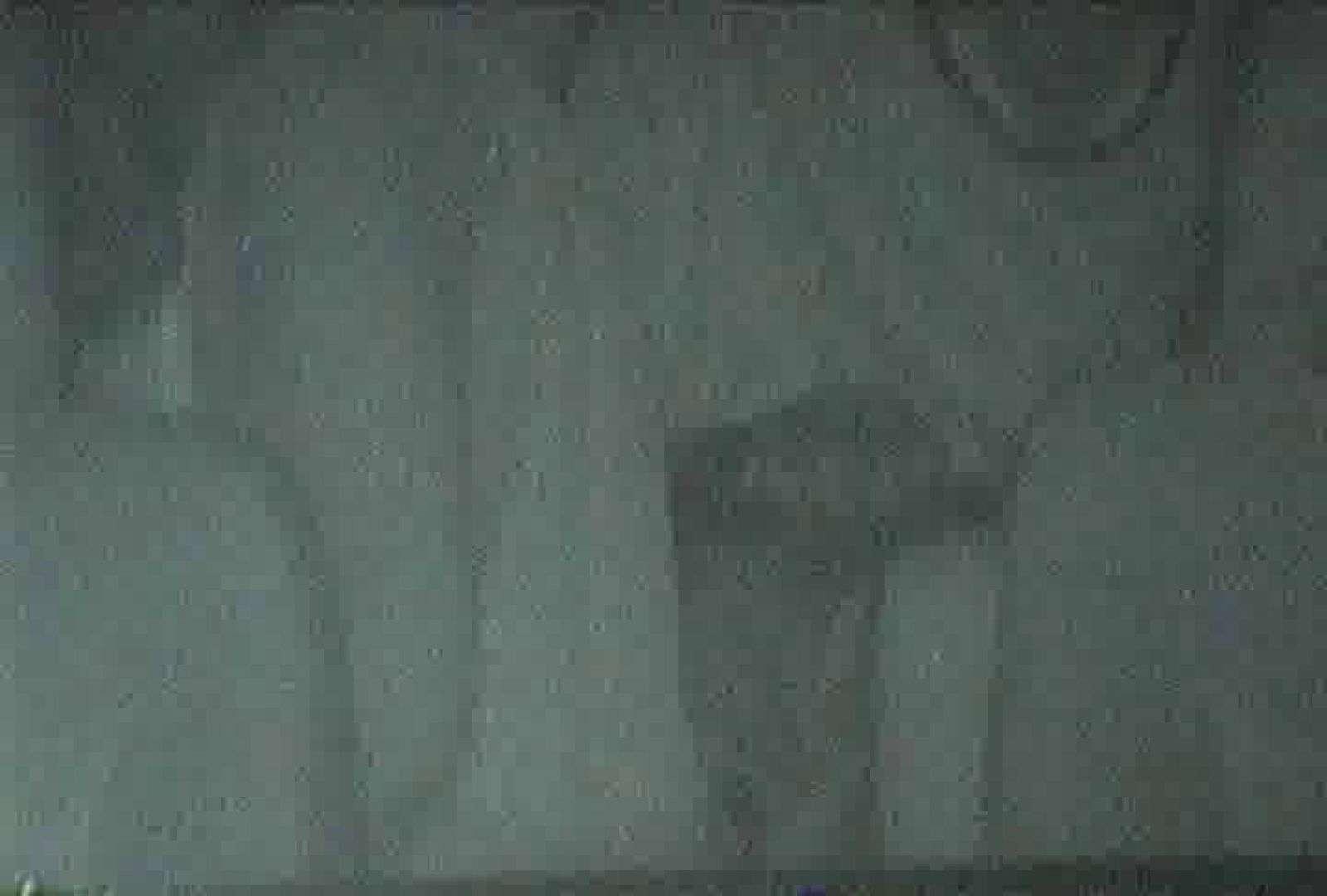 充血監督の深夜の運動会Vol.87 マンコ | OLの実態  91pic 29