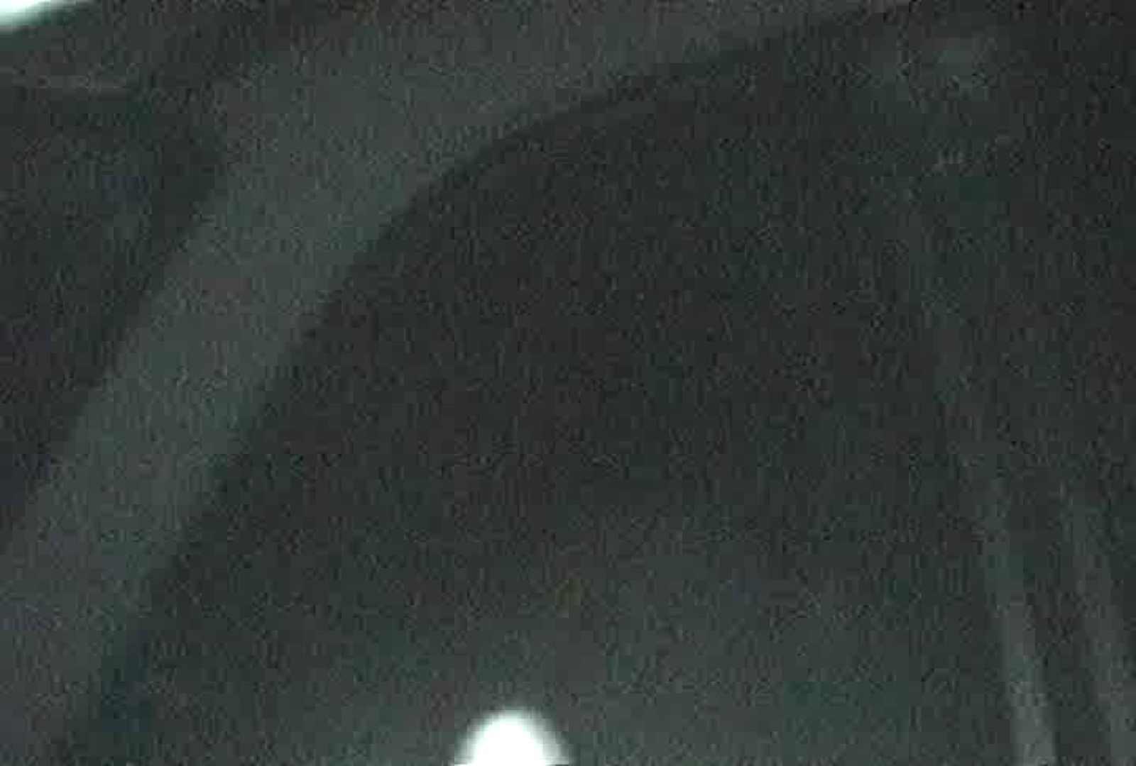 充血監督の深夜の運動会Vol.93 セックス  79pic 36