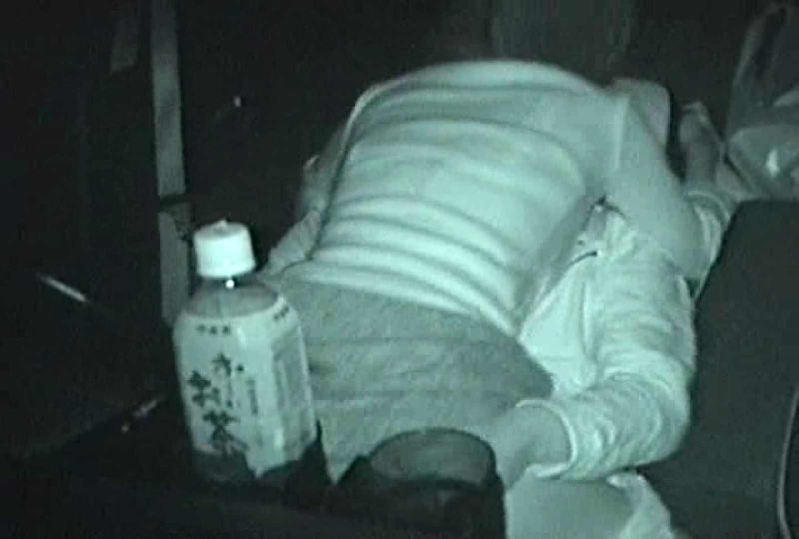 充血監督の深夜の運動会Vol.93 セックス | お姉さん  79pic 49