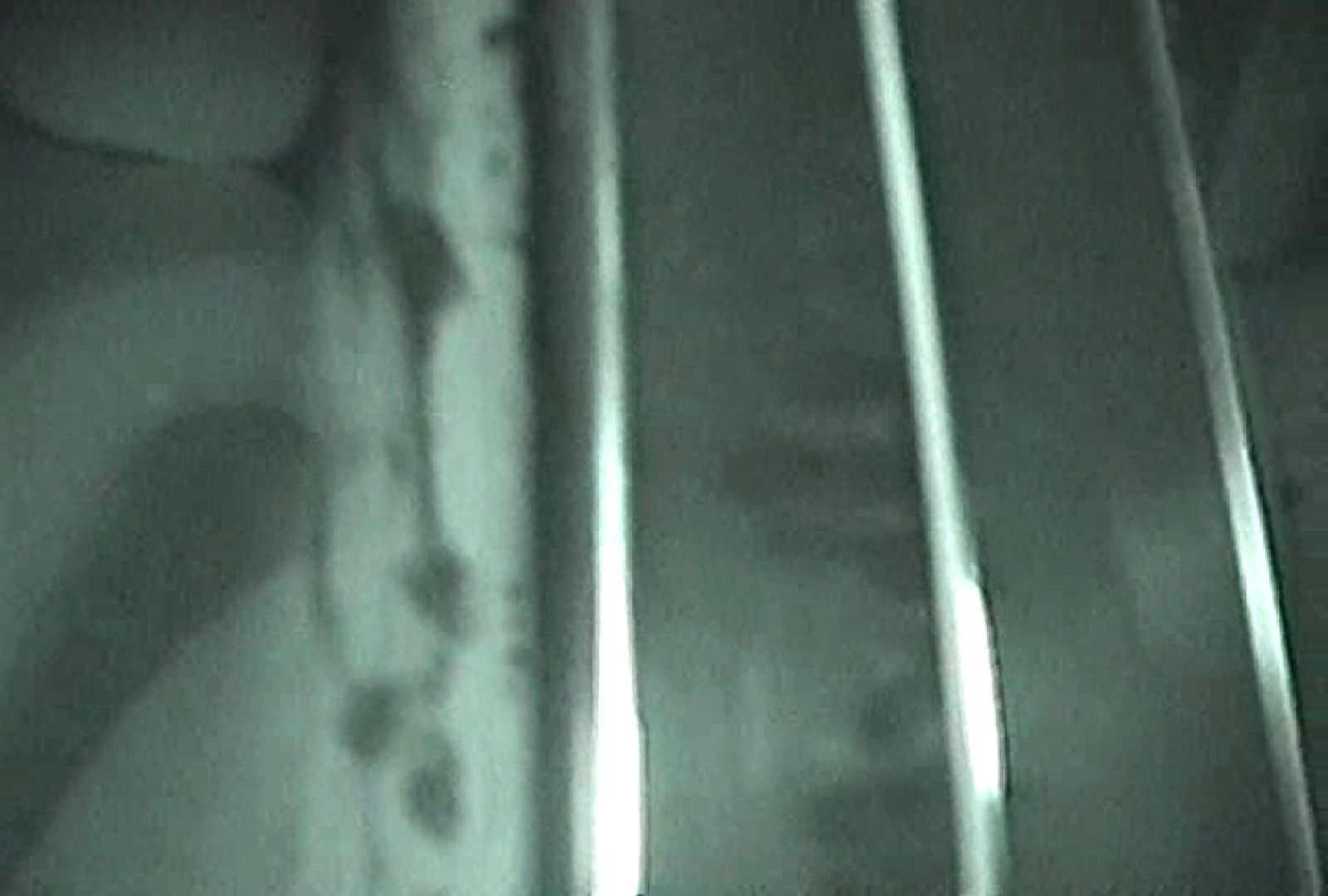 充血監督の深夜の運動会Vol.94 OLの実態  71pic 24