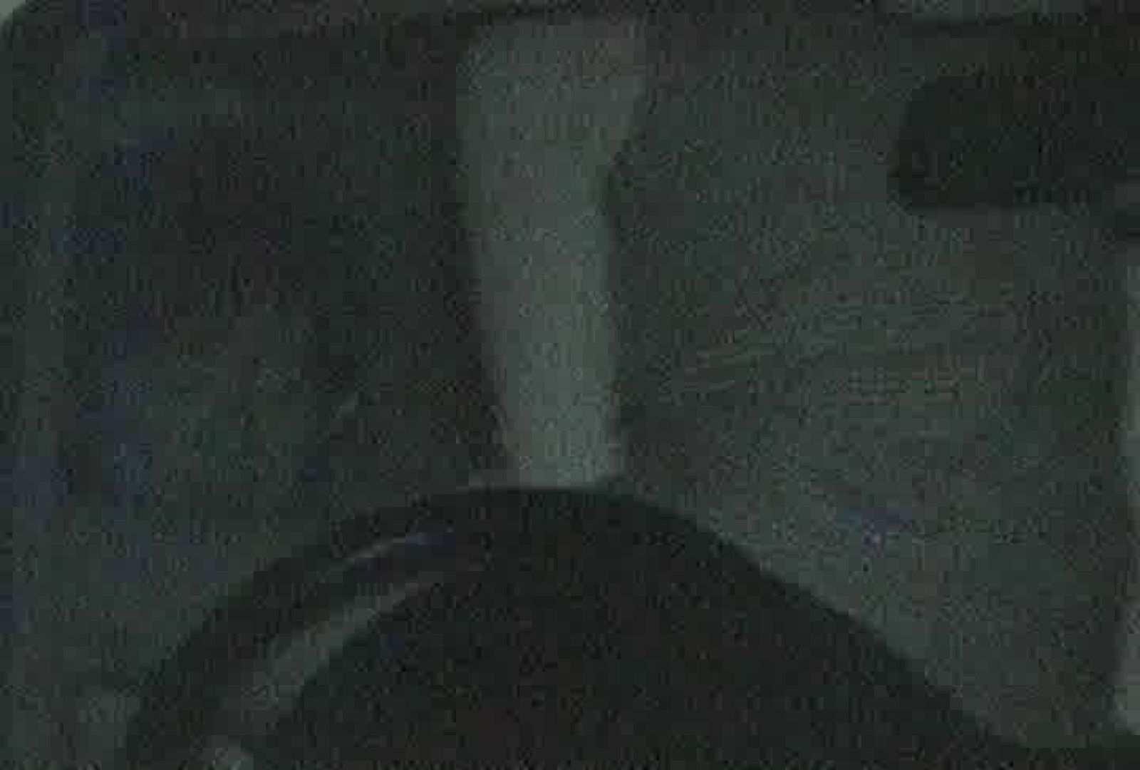充血監督の深夜の運動会Vol.94 セックス えろ無修正画像 71pic 53