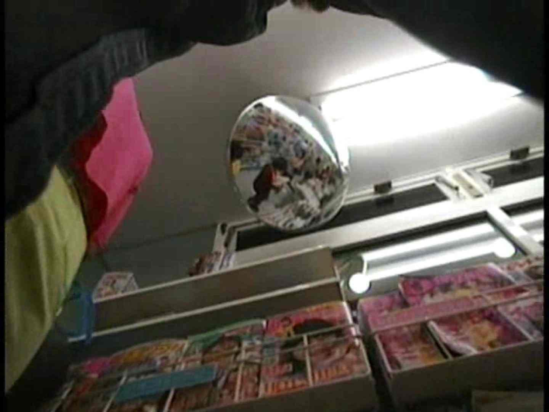 北の国から~2012お水パンチラ編~Vol.7 ギャルの実態 覗き性交動画流出 86pic 32
