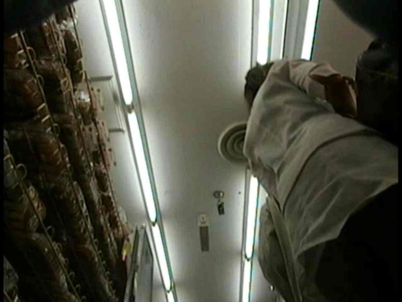 北の国から~2012お水パンチラ編~Vol.7 隠撮 盗撮AV動画キャプチャ 86pic 47