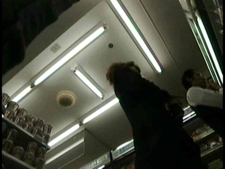 北の国から~2012お水パンチラ編~Vol.7 ギャルの実態 覗き性交動画流出 86pic 74