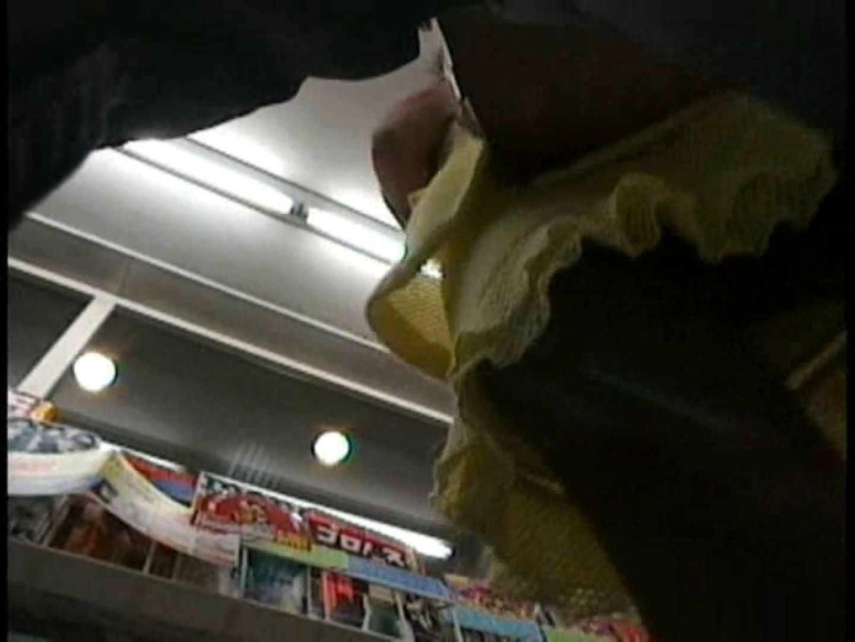 北の国から~2012お水パンチラ編~Vol.7 パンチラ放出 盗み撮り動画キャプチャ 86pic 76