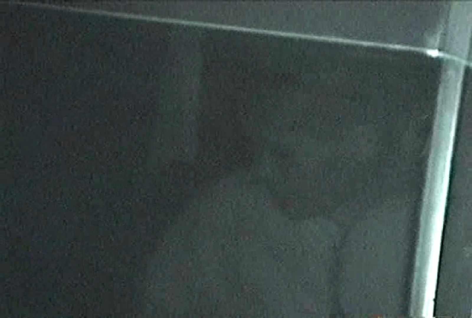 充血監督の深夜の運動会Vol.98 アナル  91pic 68