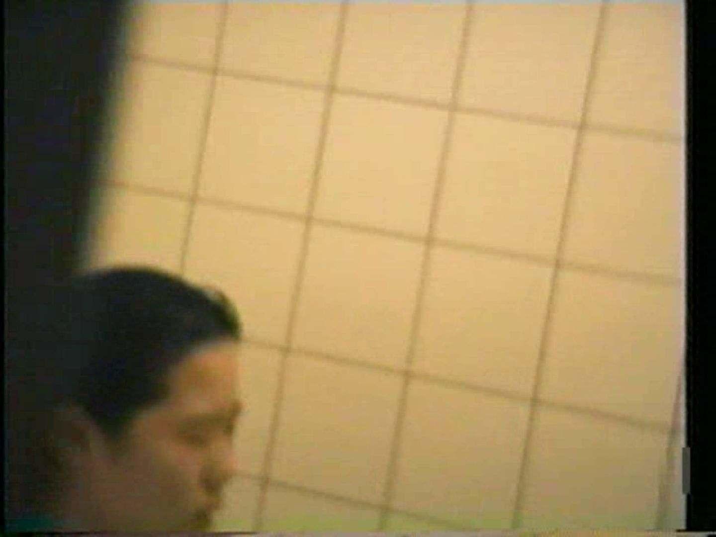 プライベートの極技!!Vol.10 OLの実態 盗撮セックス無修正動画無料 99pic 42
