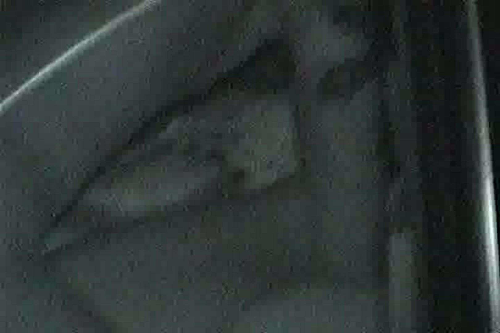 充血監督の深夜の運動会Vol.103 OLの実態 覗き性交動画流出 92pic 10