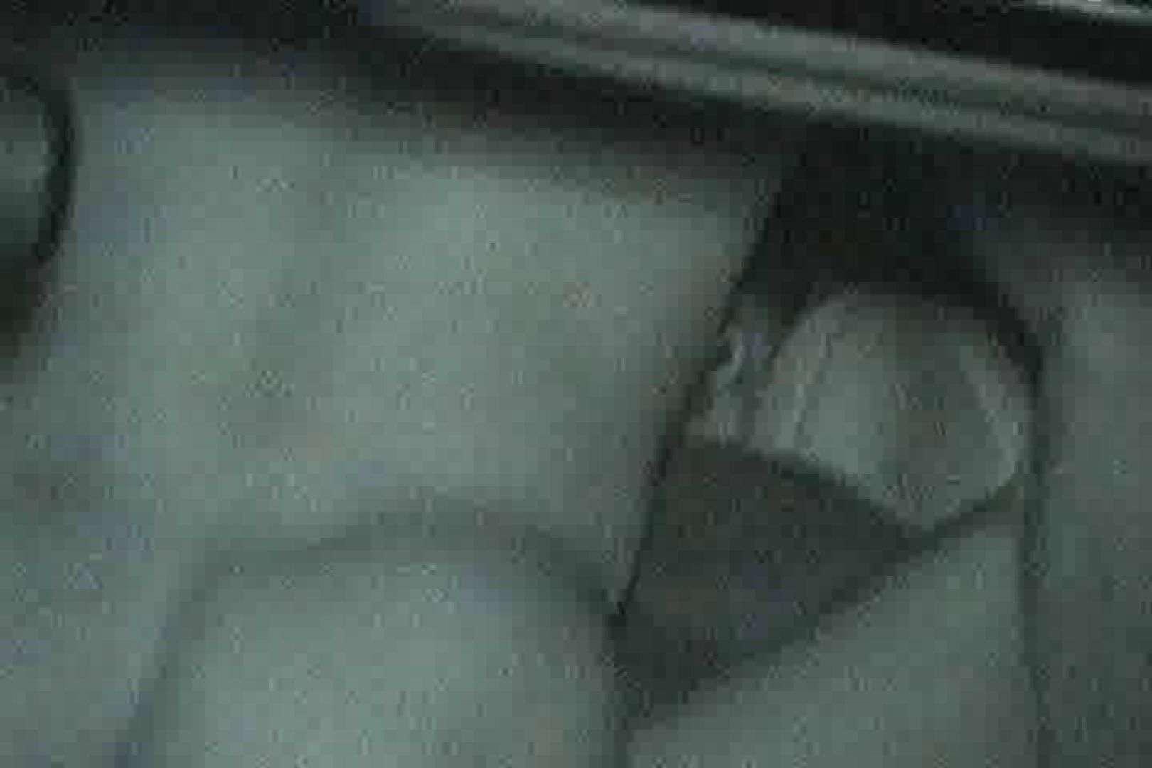 充血監督の深夜の運動会Vol.103 ぽっちゃり | 淫乱  92pic 33