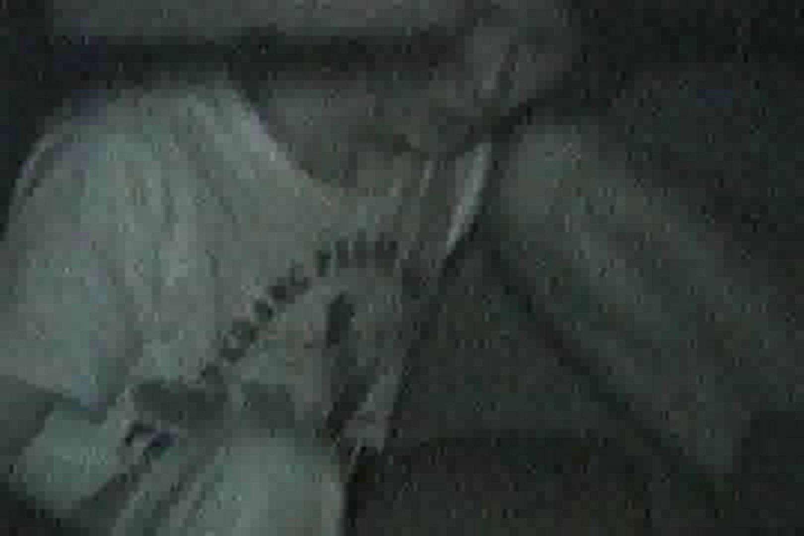 充血監督の深夜の運動会Vol.104 テクニック 隠し撮りオマンコ動画紹介 105pic 23