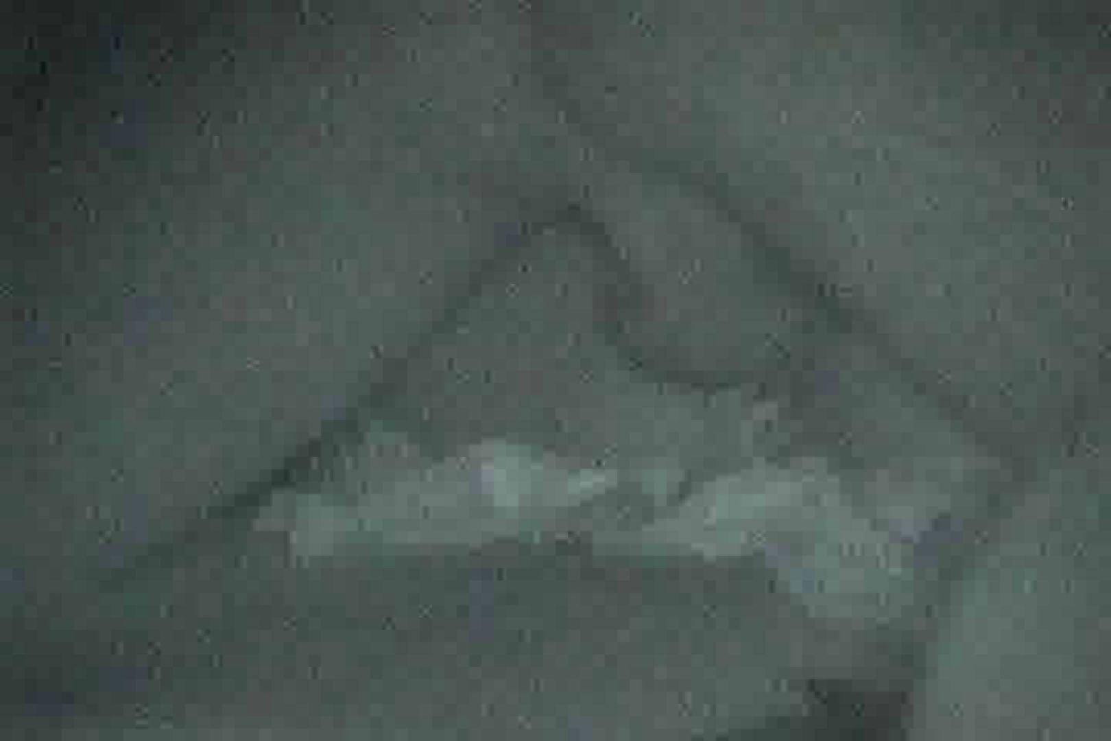 充血監督の深夜の運動会Vol.108 OLの実態   美女  59pic 34