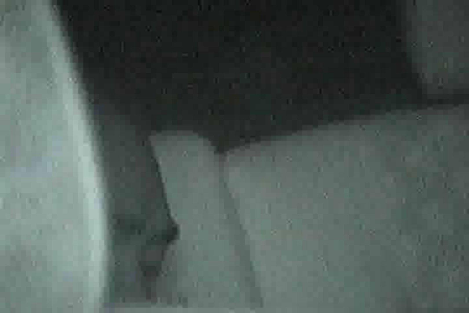 充血監督の深夜の運動会Vol.108 OLの実態  59pic 39