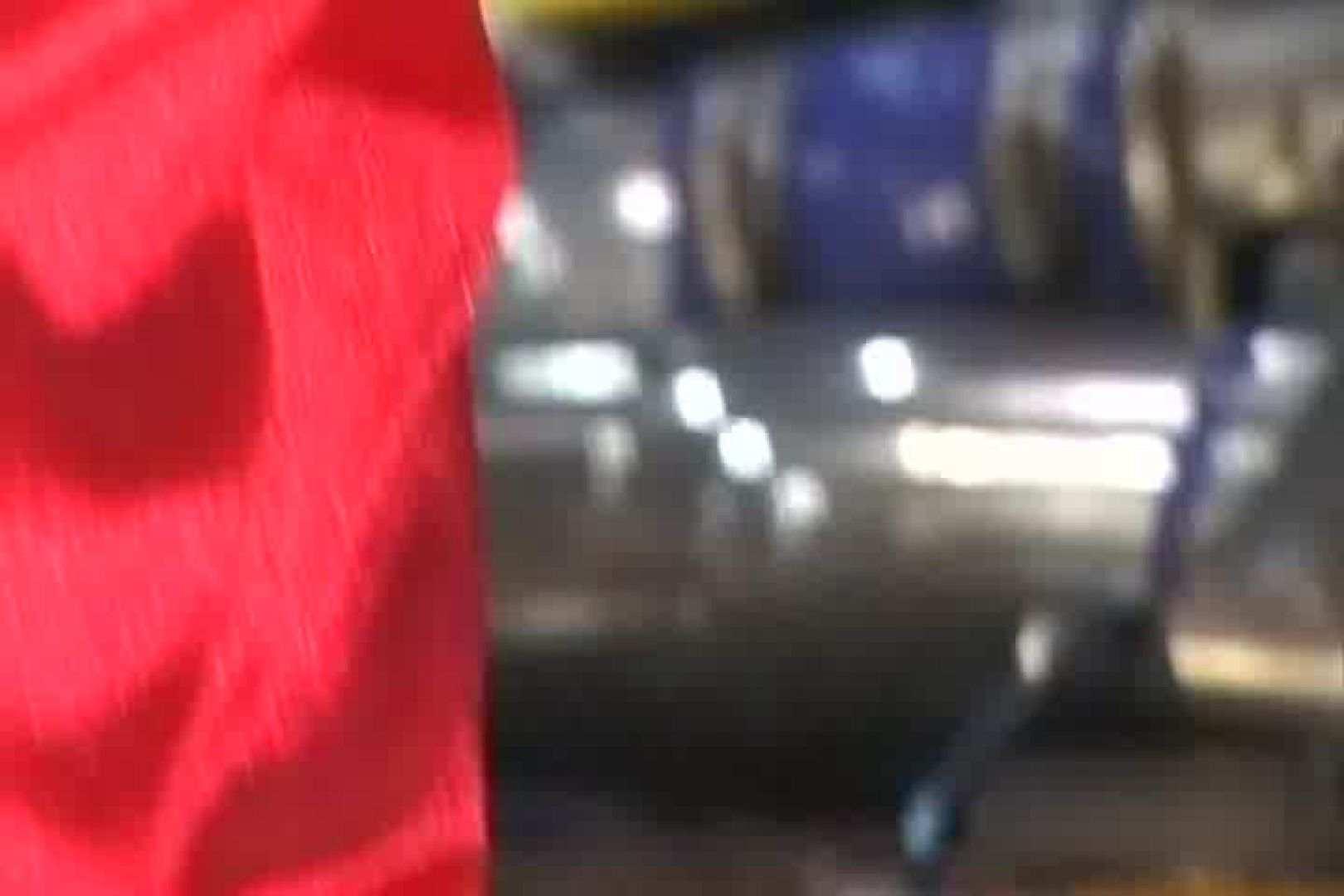 RQカメラ地獄Vol.22 OLの実態 盗撮えろ無修正画像 44pic 2