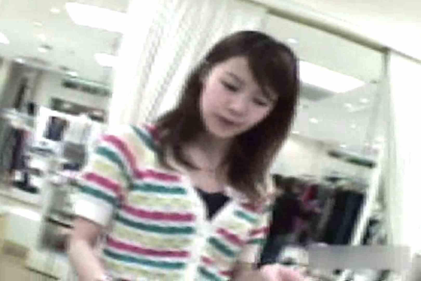巨乳 乳首:ショップ店員のパンチラアクシデント Vol.18:ピープフォックス(盗撮狐)