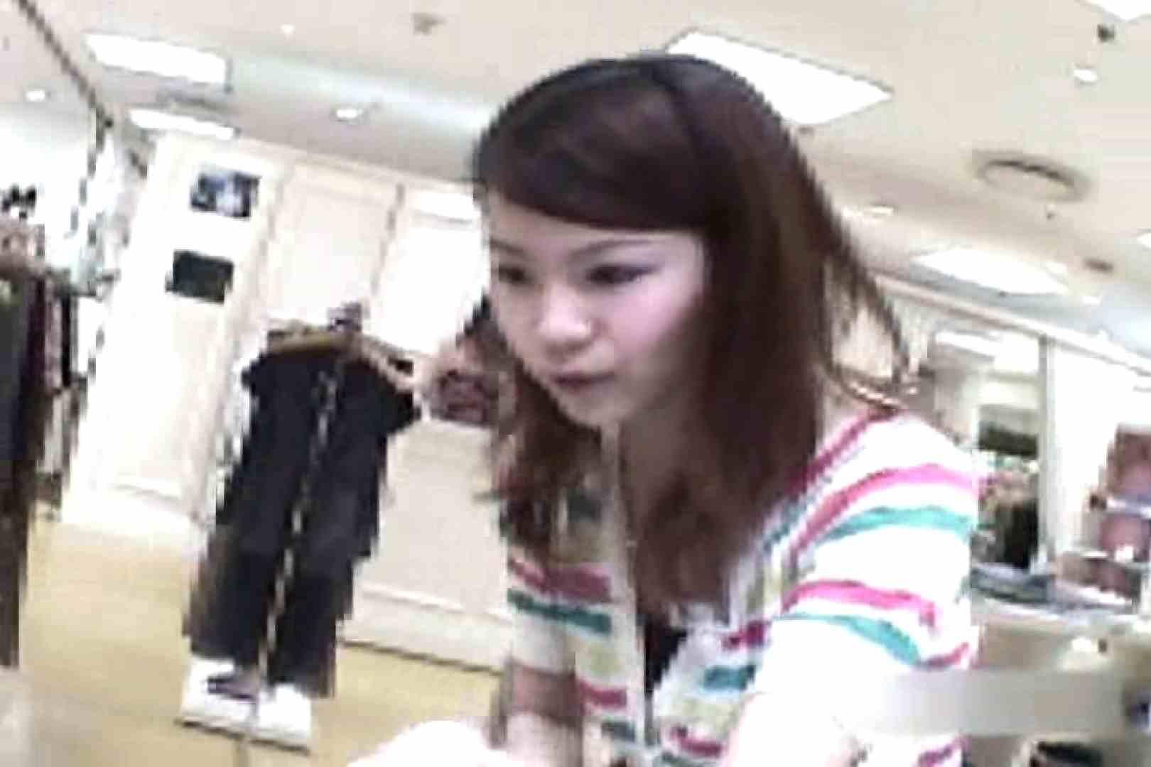 ショップ店員のパンチラアクシデント Vol.18 チラ 盗み撮りAV無料動画キャプチャ 55pic 22