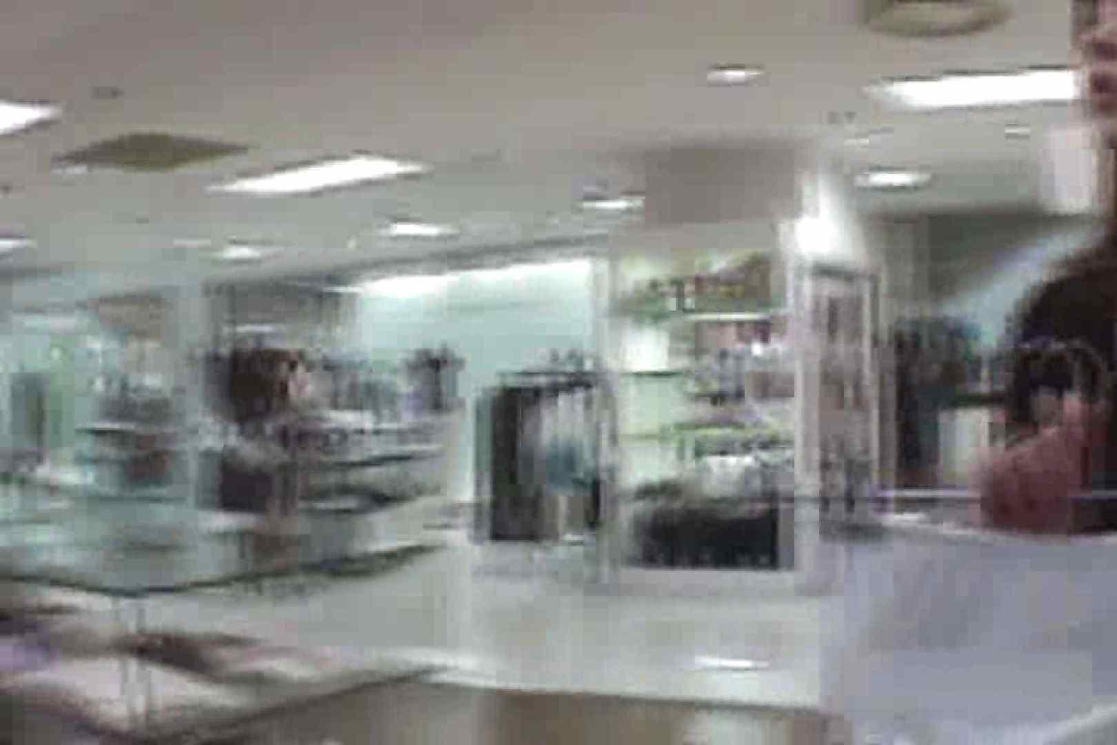 ショップ店員のパンチラアクシデント Vol.19 チラ 盗み撮りオマンコ動画キャプチャ 103pic 67