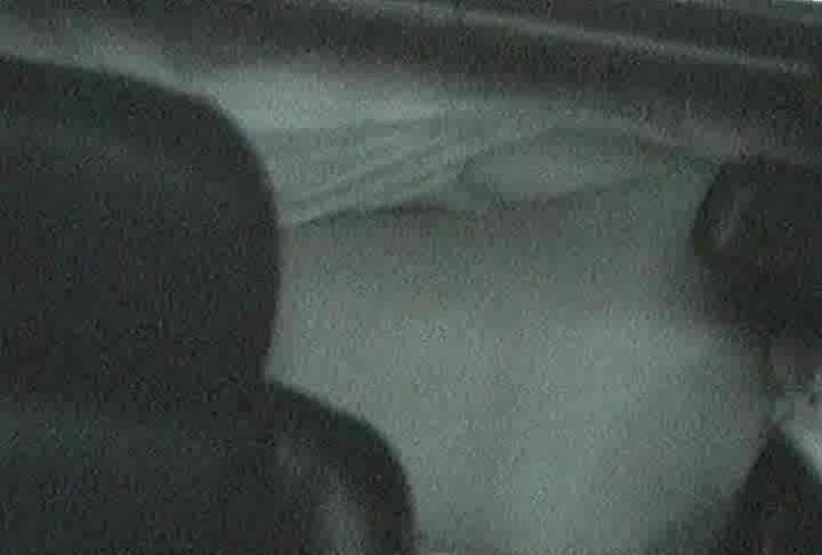 充血監督の深夜の運動会Vol.109 ギャルの実態  82pic 27
