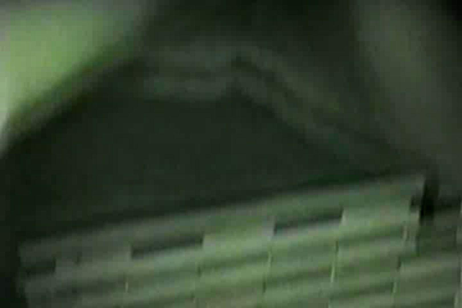 電車で発見!!デルタゾーンVol.4 OLの実態 | チラ  83pic 1