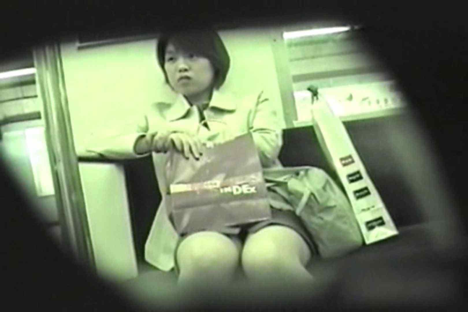 電車で発見!!デルタゾーンVol.8 OLの実態  74pic 48