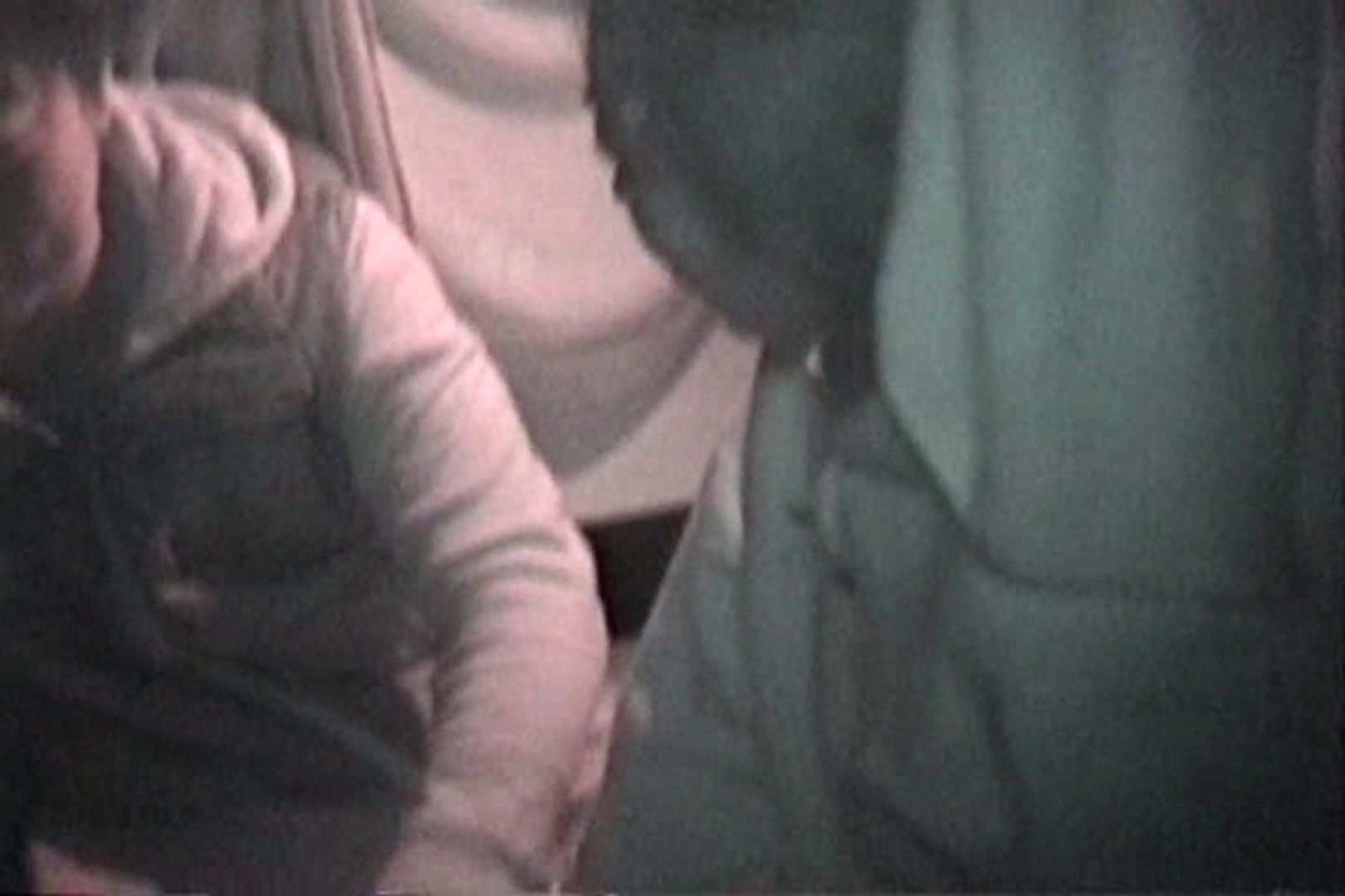 巨乳 乳首:充血監督の深夜の運動会Vol.118:ピープフォックス(盗撮狐)