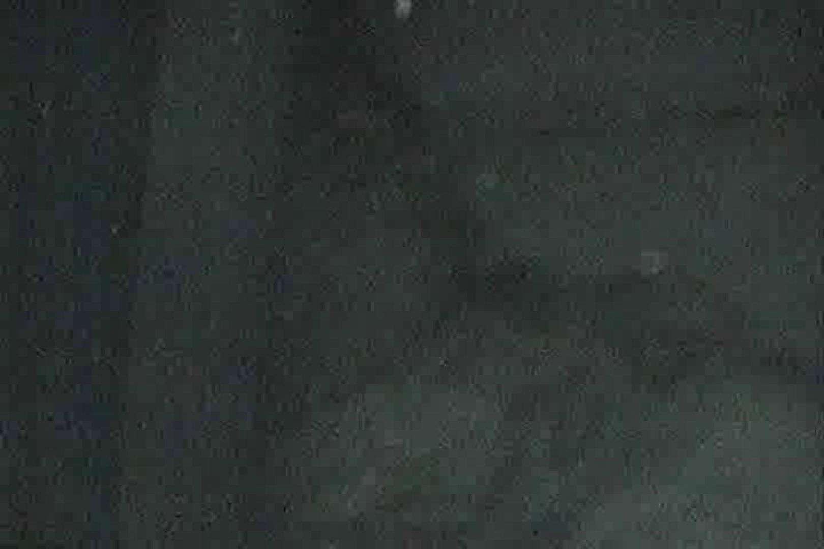 充血監督の深夜の運動会Vol.122 クンニ | OLの実態  44pic 25