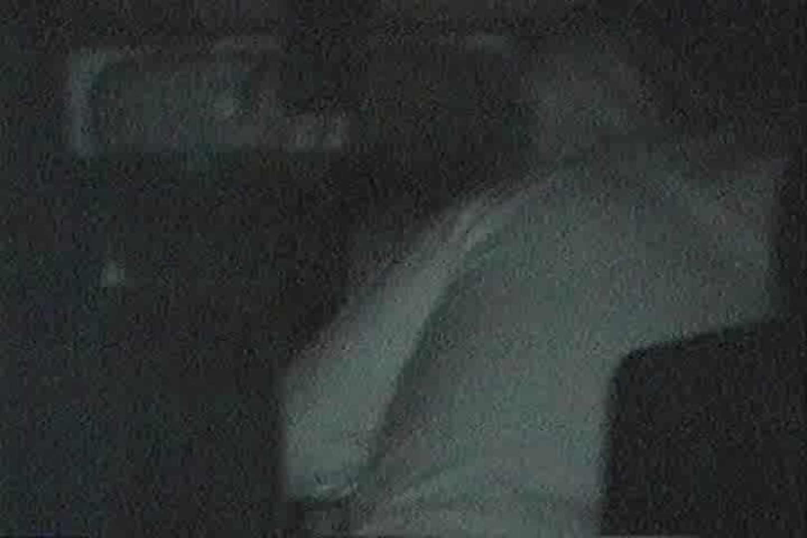 充血監督の深夜の運動会Vol.123 OLの実態  27pic 14