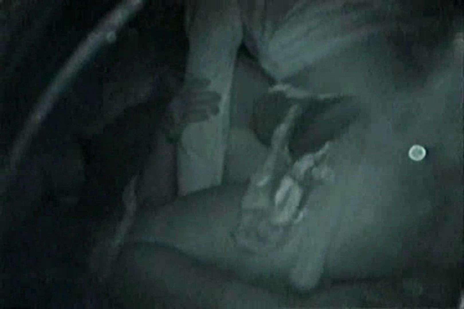 充血監督の深夜の運動会Vol.124 車 オマンコ動画キャプチャ 92pic 39