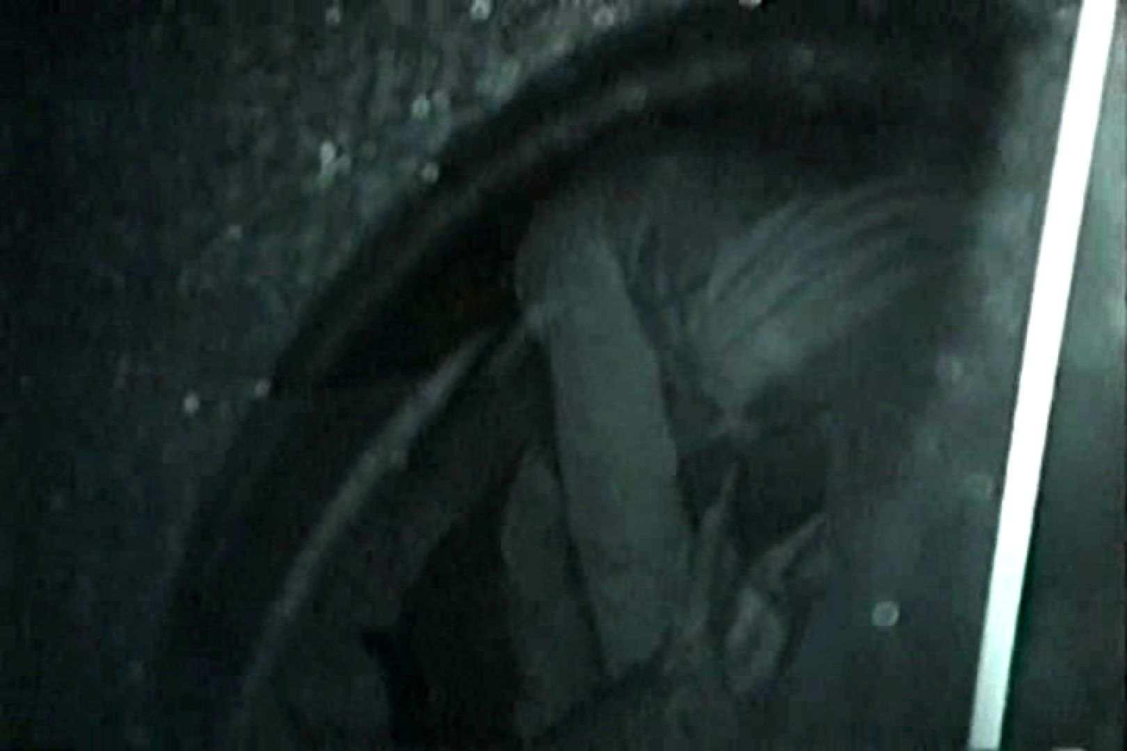 充血監督の深夜の運動会Vol.124 赤外線 オメコ動画キャプチャ 92pic 40