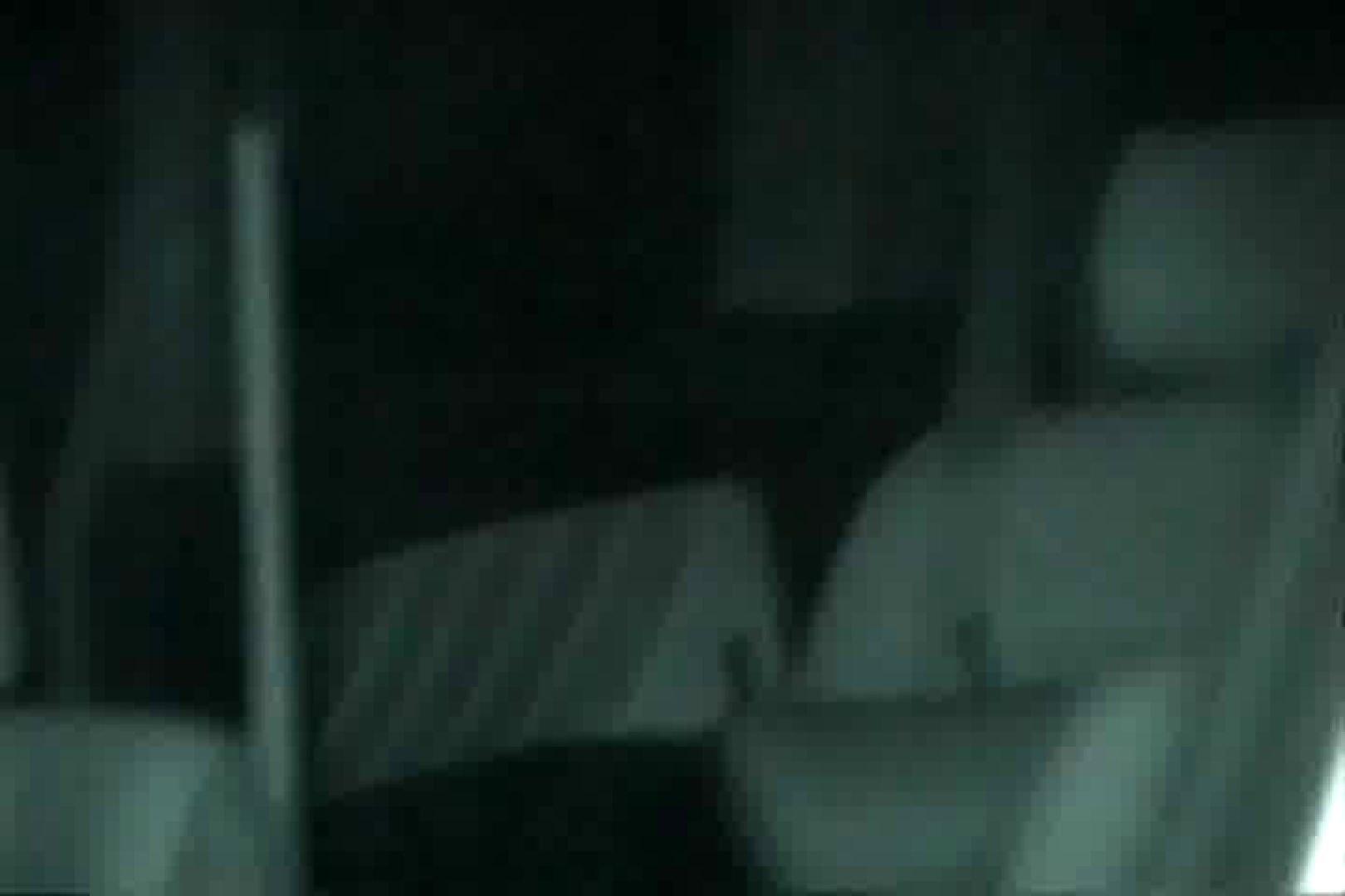 充血監督の深夜の運動会Vol.124 OLの実態 隠し撮りAV無料 92pic 44
