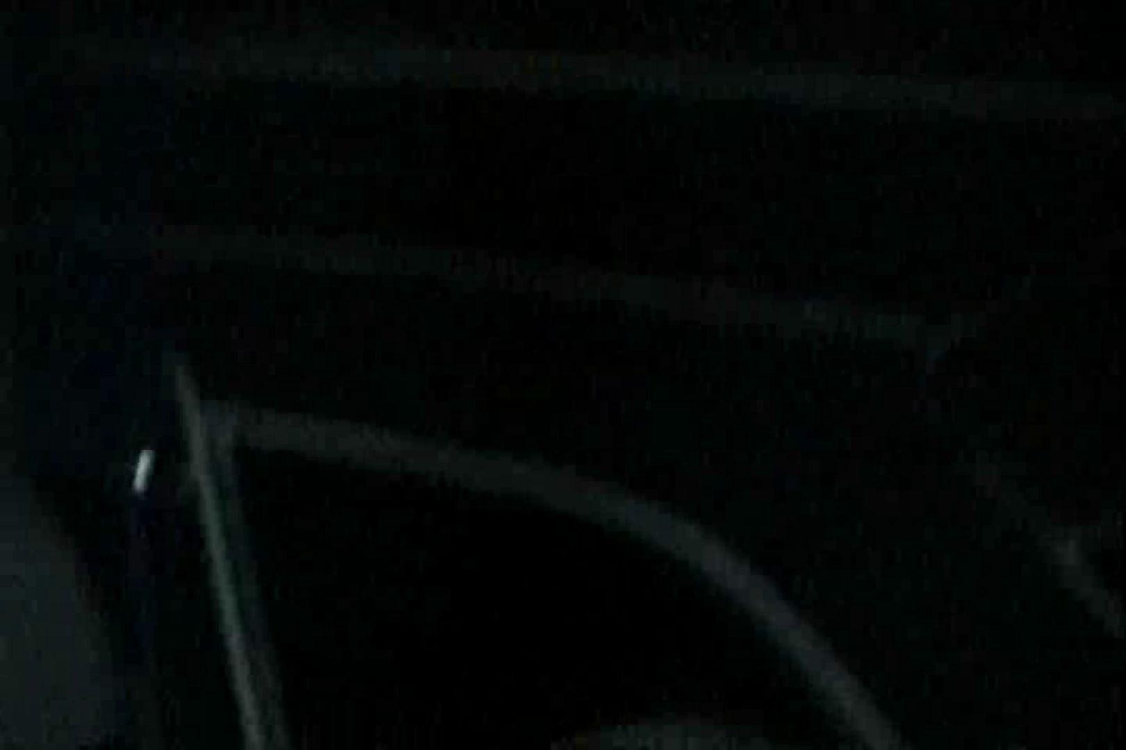 充血監督の深夜の運動会Vol.124 赤外線 オメコ動画キャプチャ 92pic 88