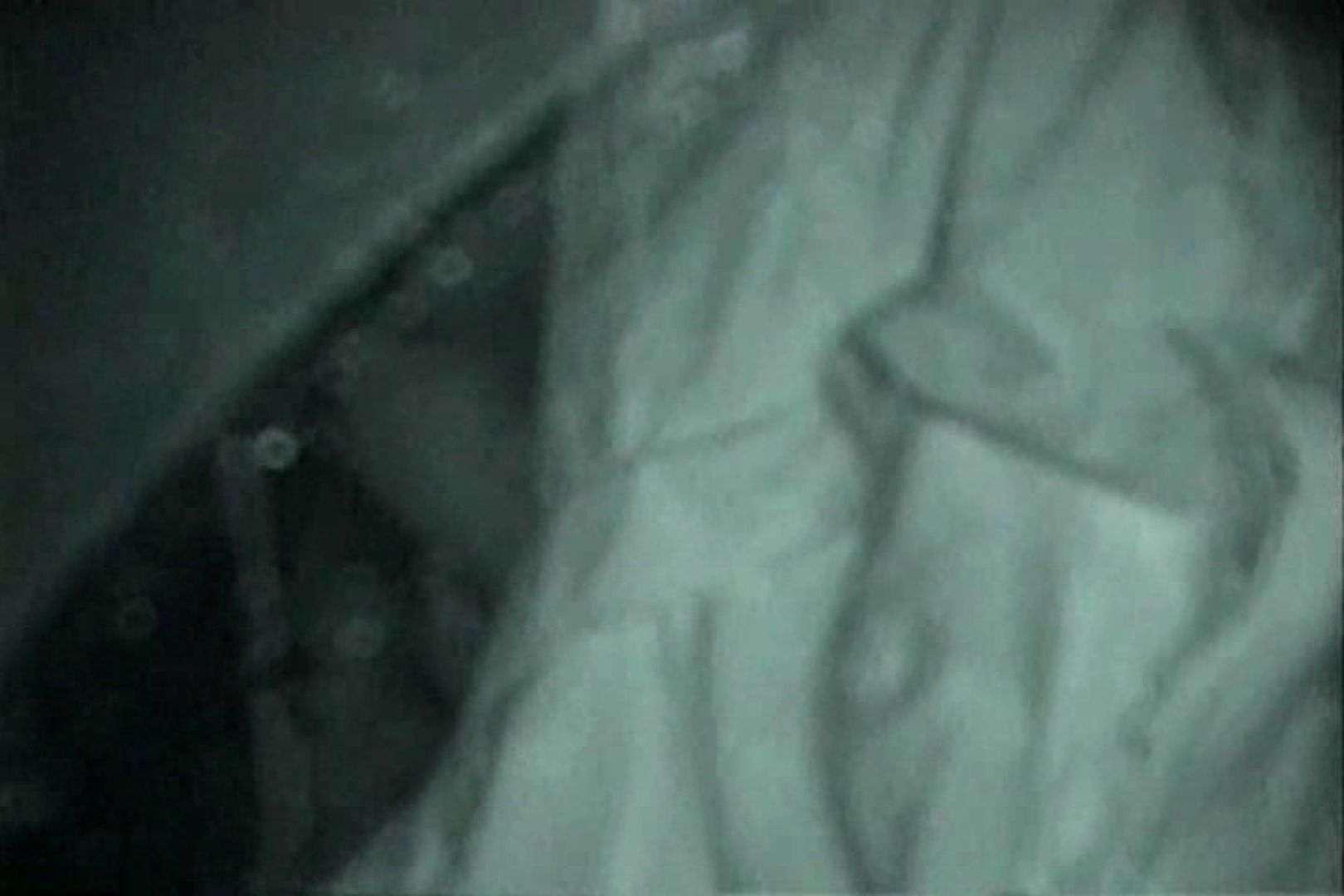充血監督の深夜の運動会Vol.126 セックス 盗撮動画紹介 92pic 15