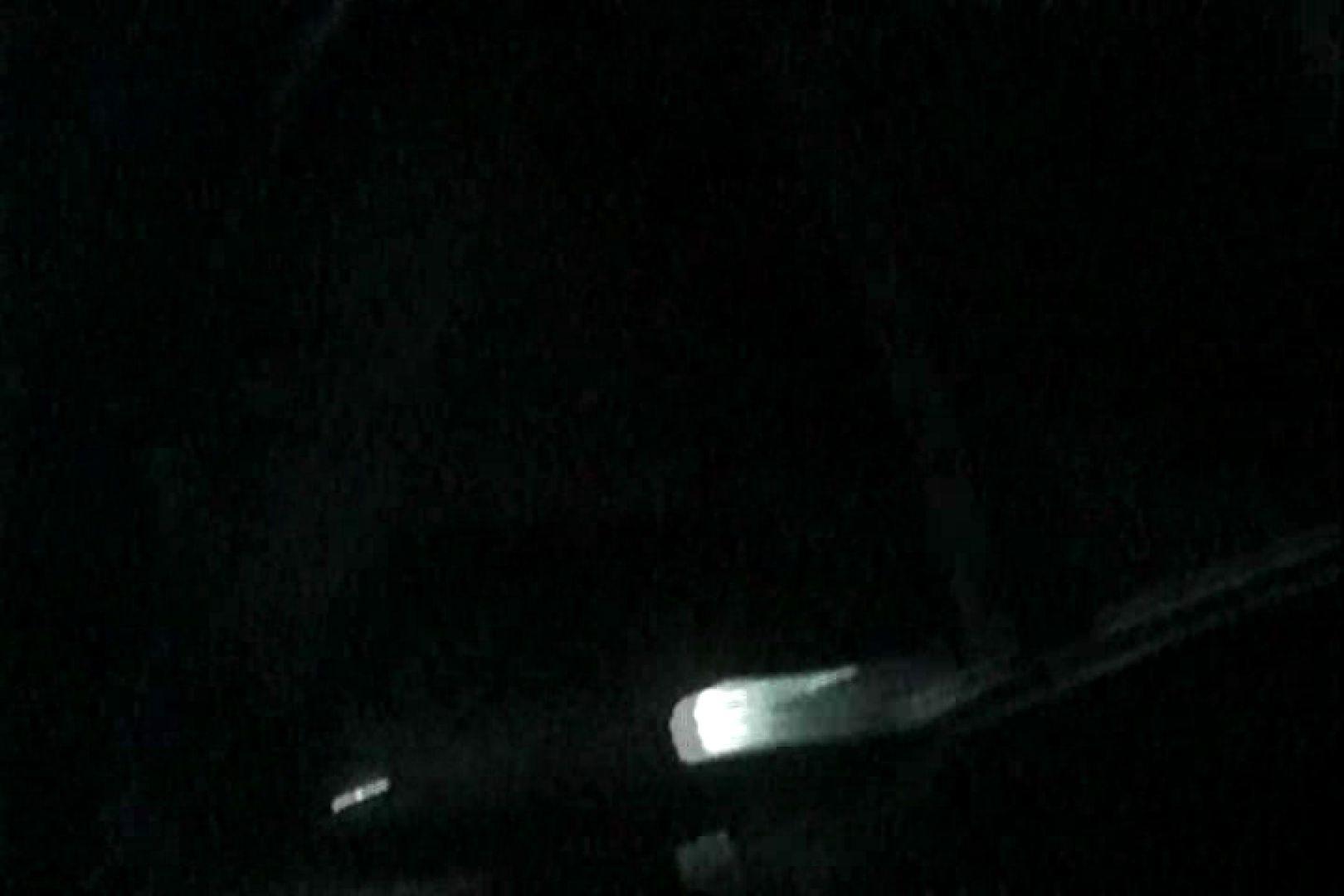 充血監督の深夜の運動会Vol.126 カーセックス すけべAV動画紹介 92pic 17