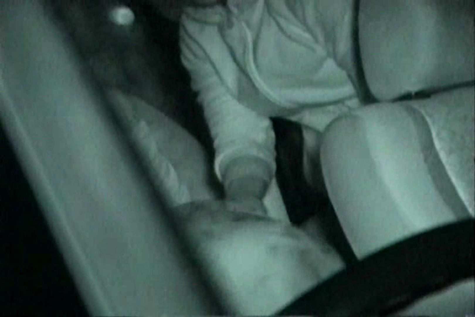 充血監督の深夜の運動会Vol.126 その他 盗み撮りSEX無修正画像 92pic 79