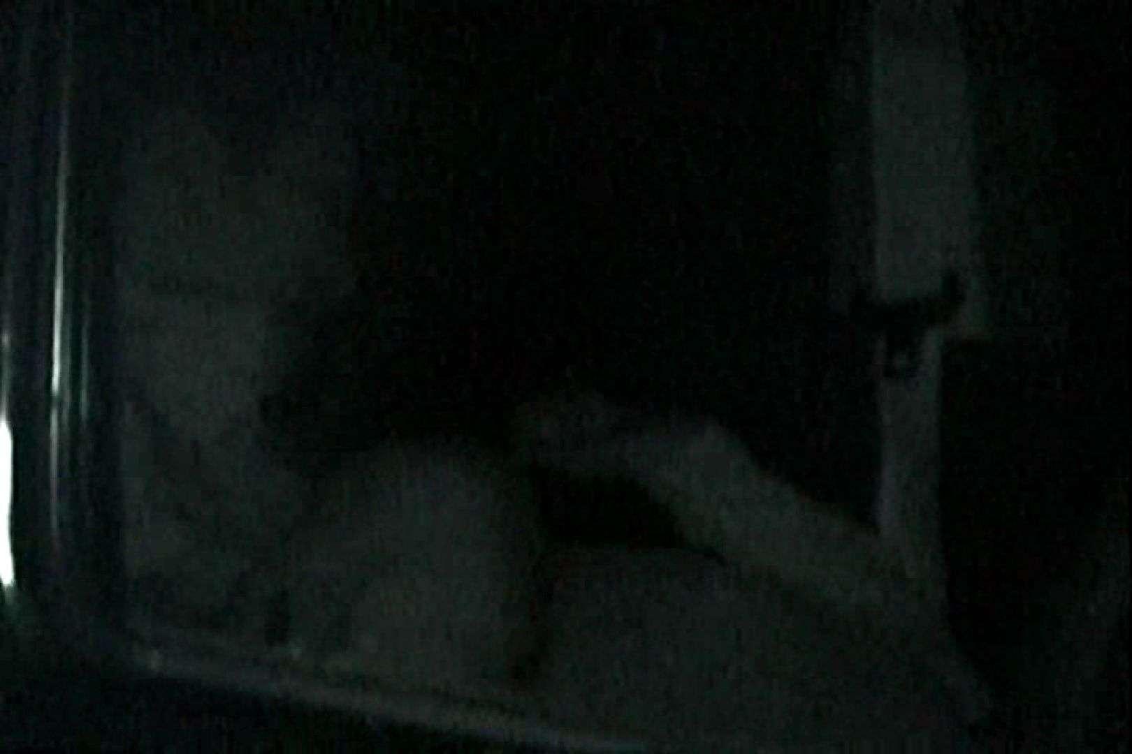 充血監督の深夜の運動会Vol.126 カーセックス すけべAV動画紹介 92pic 87