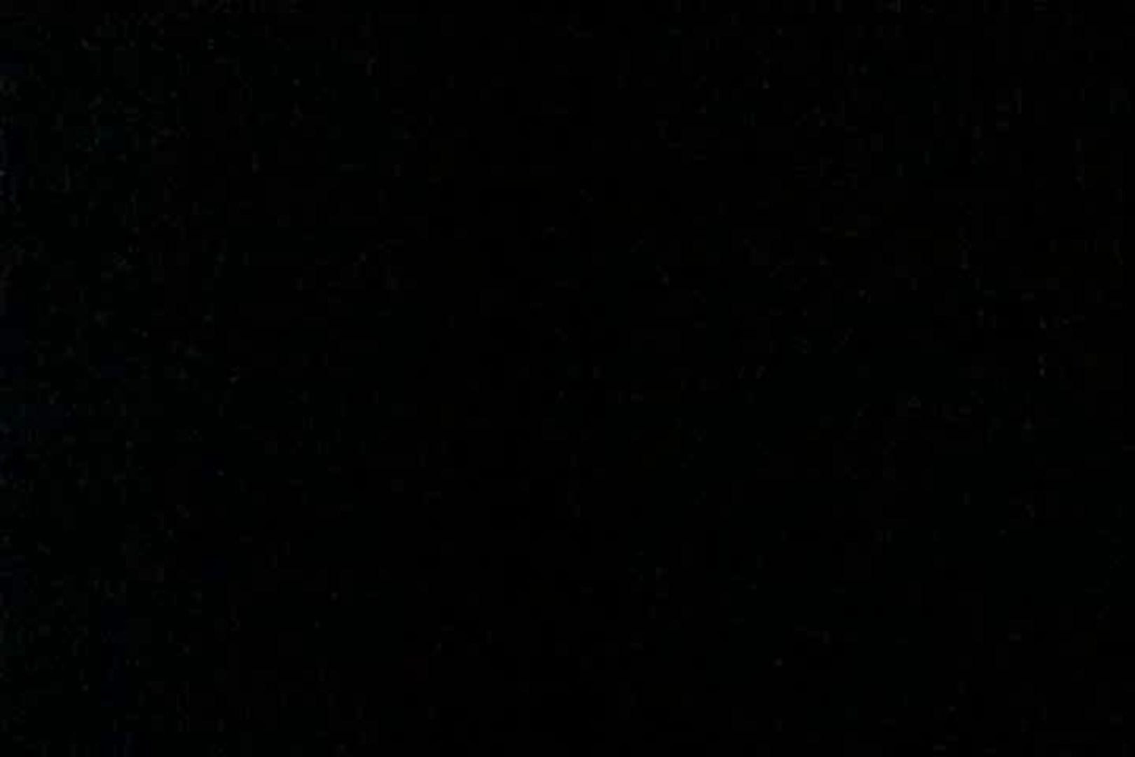 充血監督の深夜の運動会Vol.137 マンコ AV無料動画キャプチャ 98pic 14
