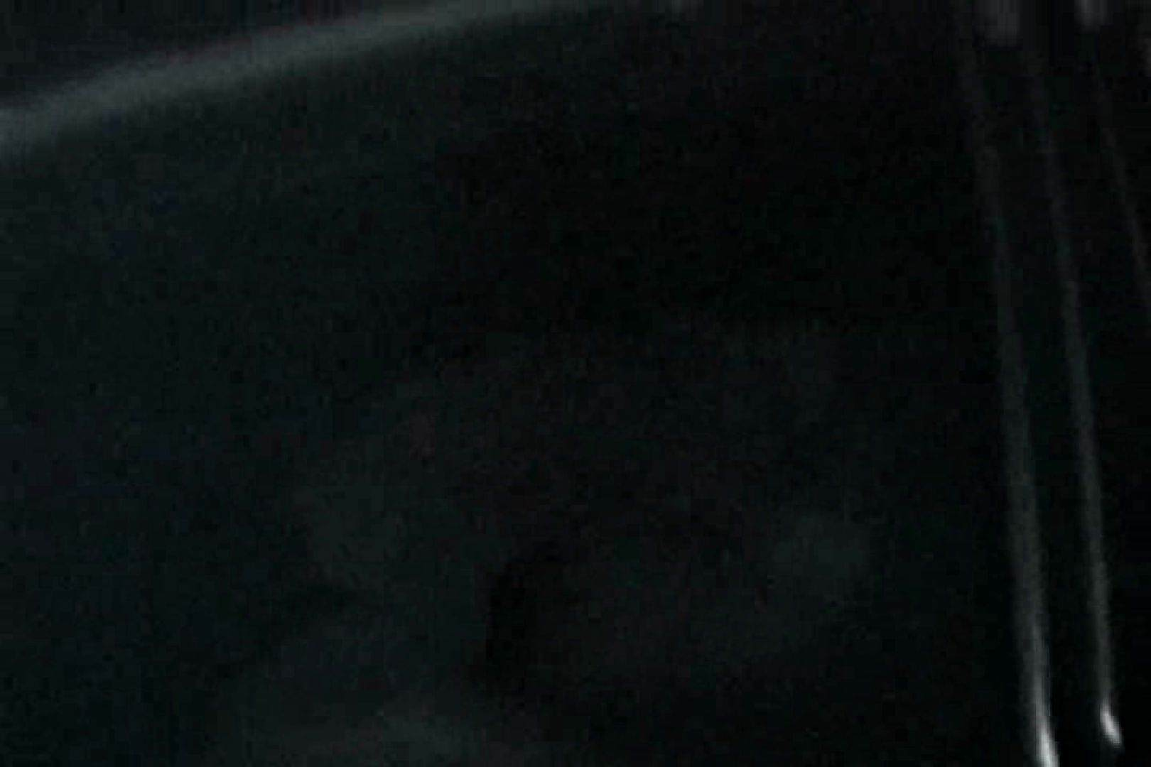 充血監督の深夜の運動会Vol.137 カップル   OLの実態  98pic 19