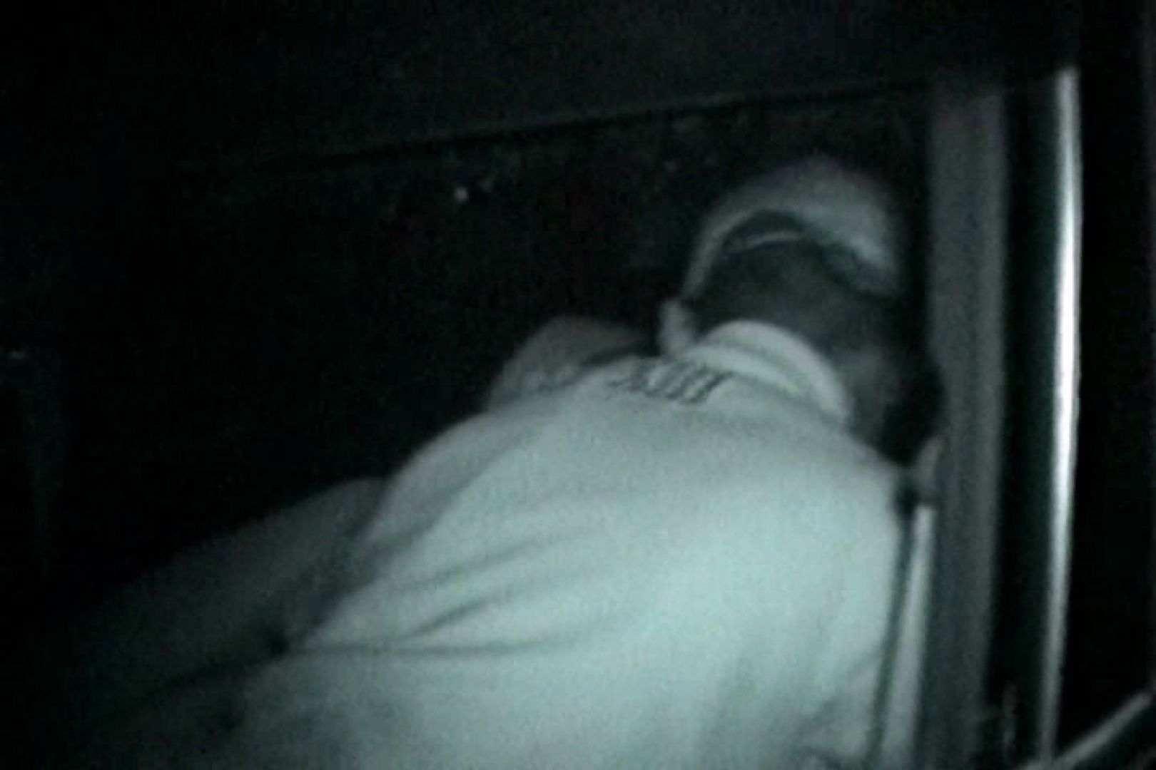 充血監督の深夜の運動会Vol.137 マンコ AV無料動画キャプチャ 98pic 44