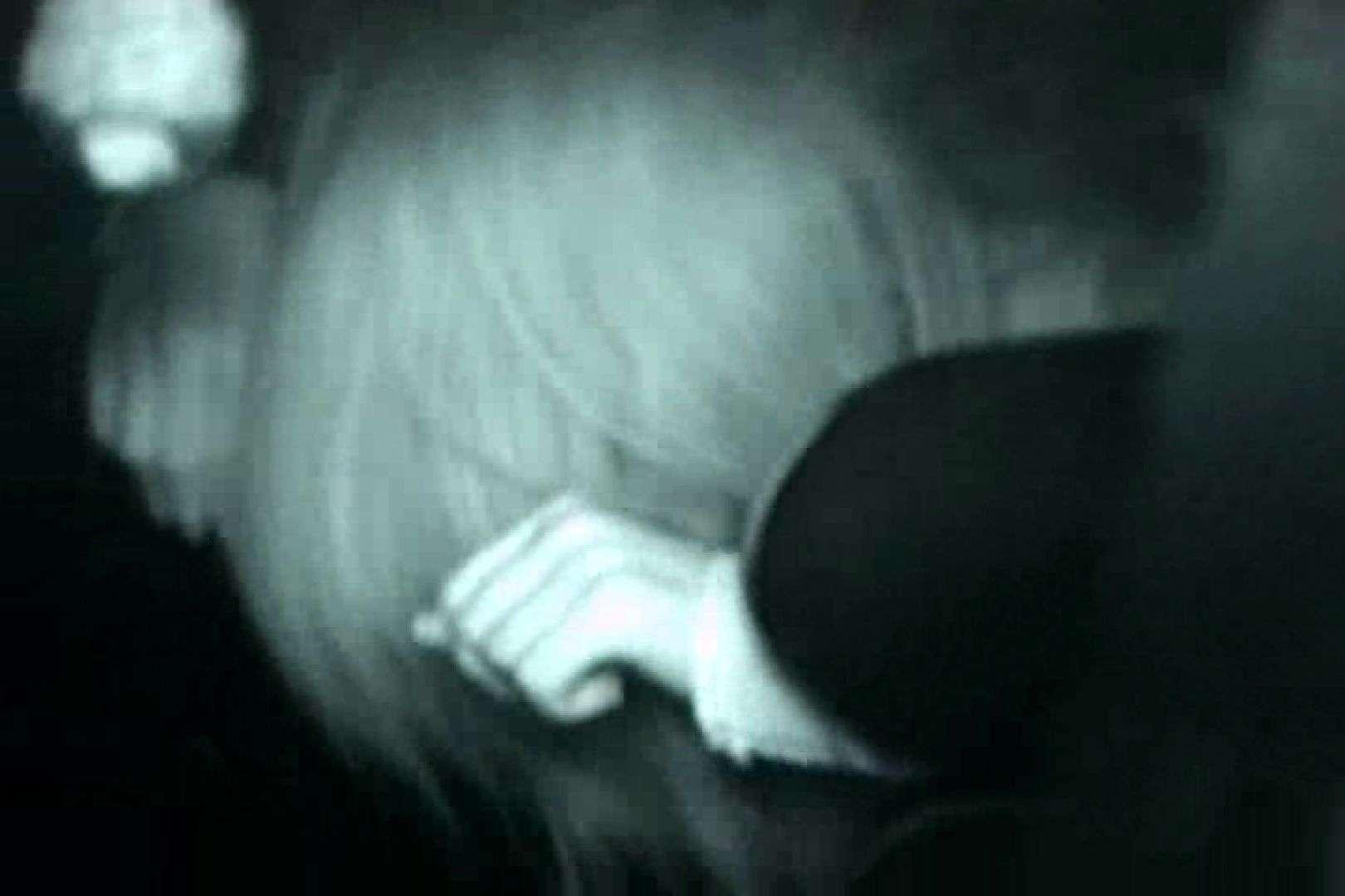 充血監督の深夜の運動会Vol.137 クンニ すけべAV動画紹介 98pic 71
